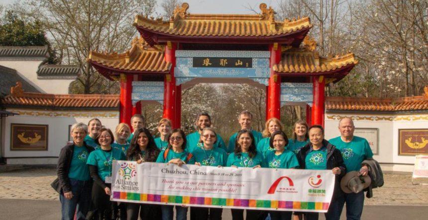 Team Day Off – Chuzhou, China